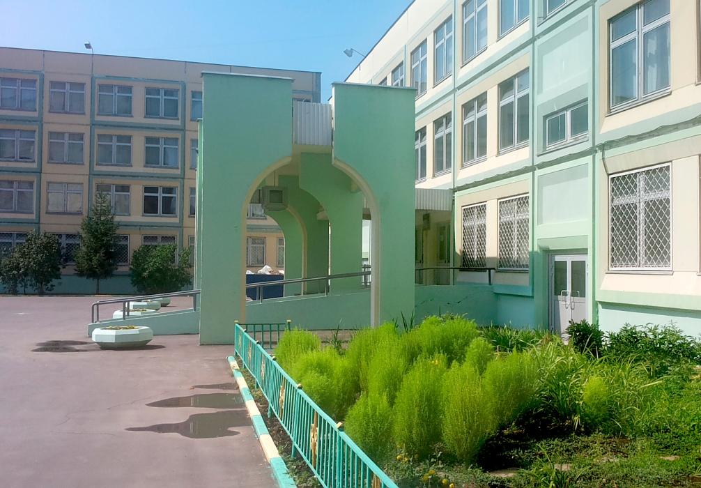 школа № 2001